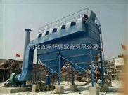 水泥厂破碎机LMF低压离线脉冲除尘器厂家设计