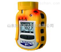太原華瑞便攜式可燃氣體探測器PGM-1820廠家