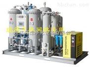 水产养殖用小型制氧机