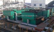 涡凹气浮机生产厂家