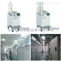 工業加濕機控濕防靜電