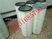 自洁式空气过滤器除尘滤芯320*1000厂家
