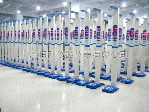 安丘市HW—700身高体重测量仪