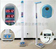 HW—700超声波身高体重测量仪逞心价