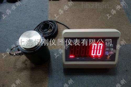 柱型电子测力计10-200公斤