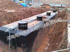 广东地埋式污水处理设备