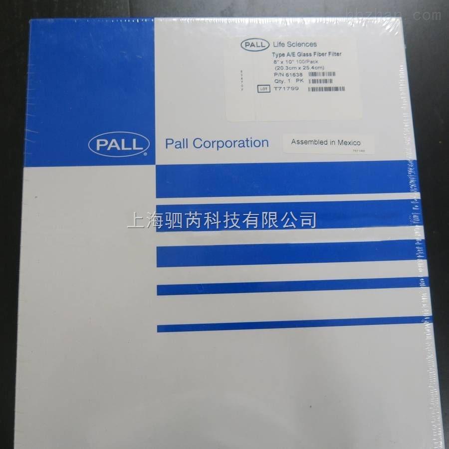 美国PALL  A/E玻璃纤维滤纸方形8*10英寸