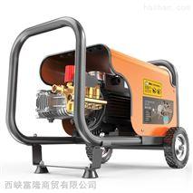 亿力高压清洗机家用商用洗车机刷车泵多功能洗车机配件