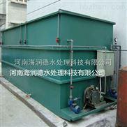 黄石屠宰厂污水处理