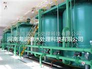 成都--屠宰厂污水处理设备