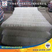 氨法脱硫 湿法脱硫用塑料波纹板