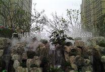 贝克喷雾假山景观造雾设备