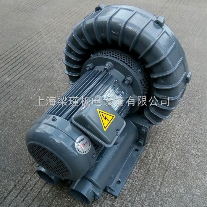 现货台湾隔热鼓风机-隔热式耐高温鼓风机报价