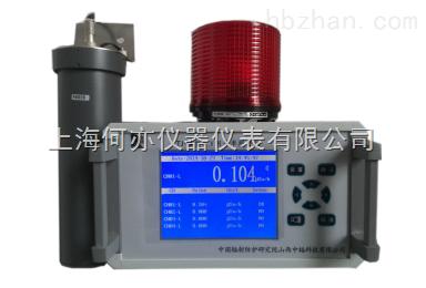 TJ—Ⅲ型 X、γ辐射剂量率报警仪