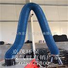 河北万向吸气臂、阻燃悬空吸气臂生产厂家
