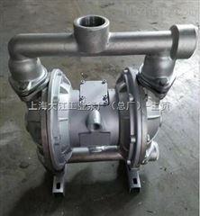 QBK-65QBK上海气动隔膜泵