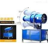 供应风送式高压远程雾炮机--上海方彩实业有限公司