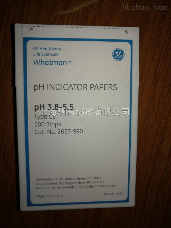 whatmanPH试纸2627-990