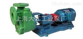 80FPZ-32轴联式塑料自吸泵FPZ