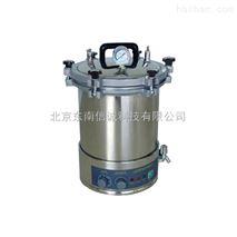 上海博迅 YXQ-LS-18SI自控型手提式壓力蒸汽滅菌器
