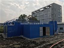 海南工厂一体化污水处理设备