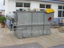 绥化市污水处理设备气浮机制造商