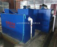 溶气气浮机厂家 气浮刮渣机