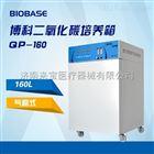 QP-160BIOBASE气套式二氧化碳培养箱生产厂家