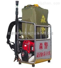 奥门永利总站网址_DL85高压细水雾灭火机