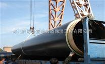 銷售熱水管道保溫材料-聚氨酯直埋保溫管廠家