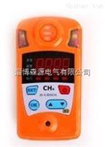 JCB4甲烷檢測儀