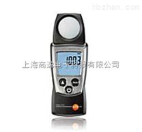 德圖testo 540照度儀 testo 540照度計