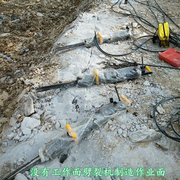 福建龙岩液压破裂机劈裂机厂家直销图片