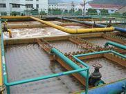 新疆--酒廠污水處理一體化設備