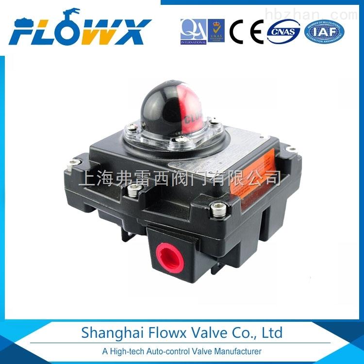 FLX-210N限位开关为旋转型阀门及执行器提供了zui经济的解决方案