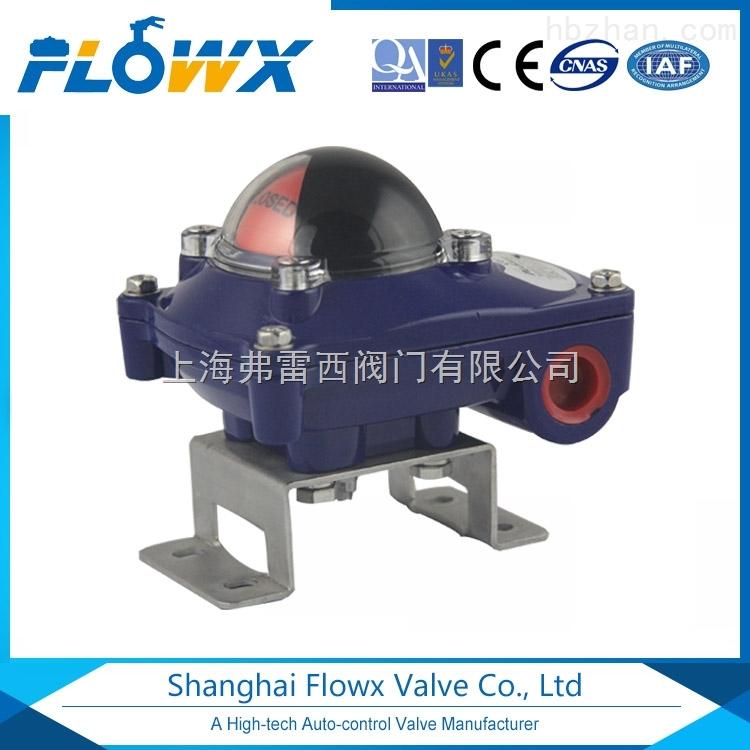 FLX-210N限位开关,阀门回讯器,独特设计操作简单,不用任何工具就可设置开关