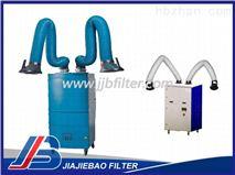 LB-JC智能型移动焊接烟尘净化器厂家直销