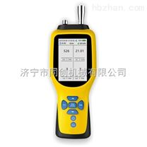泵吸式二硫化碳檢測儀 二硫化碳氣體報警儀