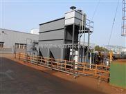 长沙----电镀污水处理设备