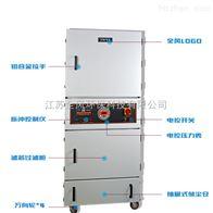 MCJC-2200雕刻专用脉冲除尘器