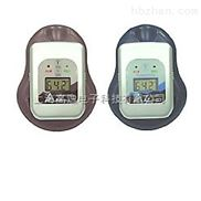 便携式温湿度记录仪AZ8829手持式温湿度记录仪AZ8829