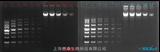 MF0754MKRed核酸凝胶染料(效果同GelRed,DuRed)核酸电泳