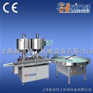 上海新浪全自动不锈钢香水灌装机设备