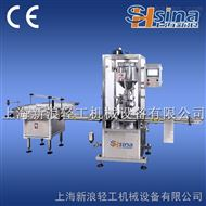 上海新浪水劑液體灌裝機