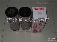 0030D005BN/HC供应0030D005BN/HC贺德克滤芯