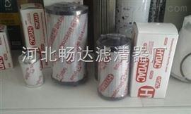 0030D020BN/HC0030D020BN/HC贺德克滤芯