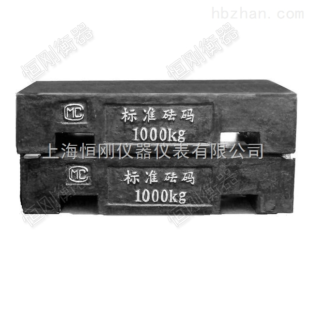 1吨铸铁称重砝码