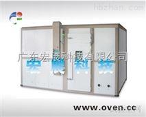 步入式高低溫試驗箱