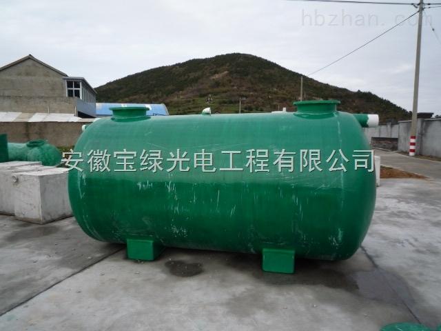 宝绿生活污水处理设备