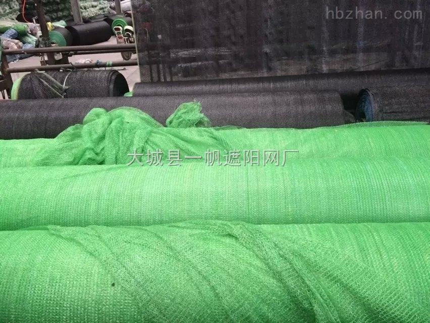 甘肃药材遮阳网,高密度防尘网批发